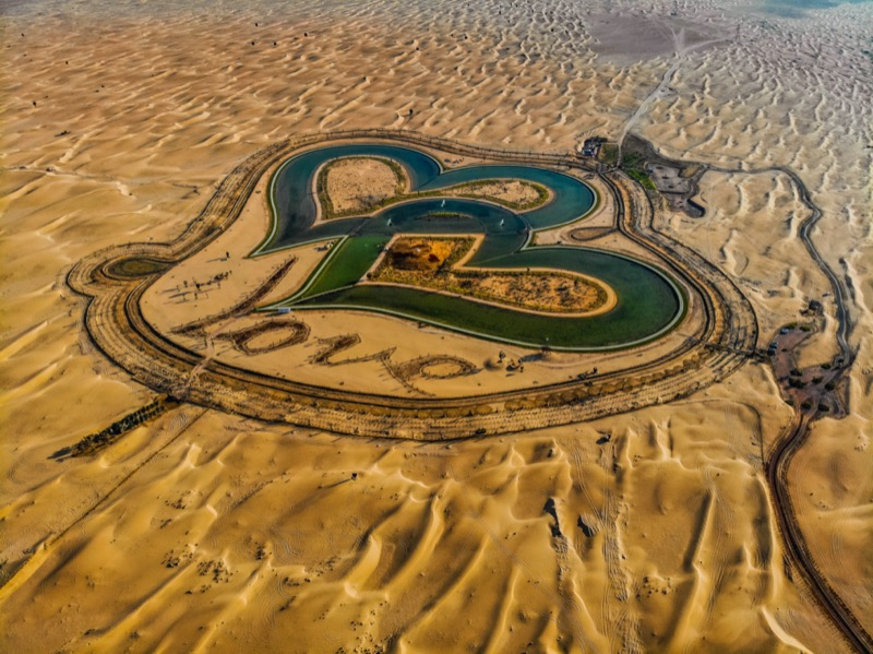 Al Qudra tavak, Dubai - OTP TRAVEL utazási iroda