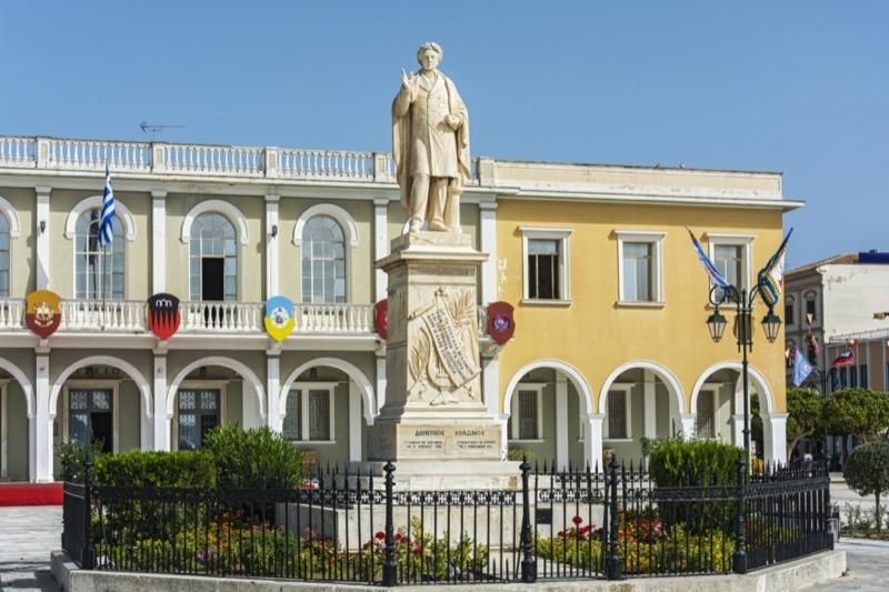 Görögország   Zakynthos   Bizánci Múzeum   OTP Travel Utazási Iroda