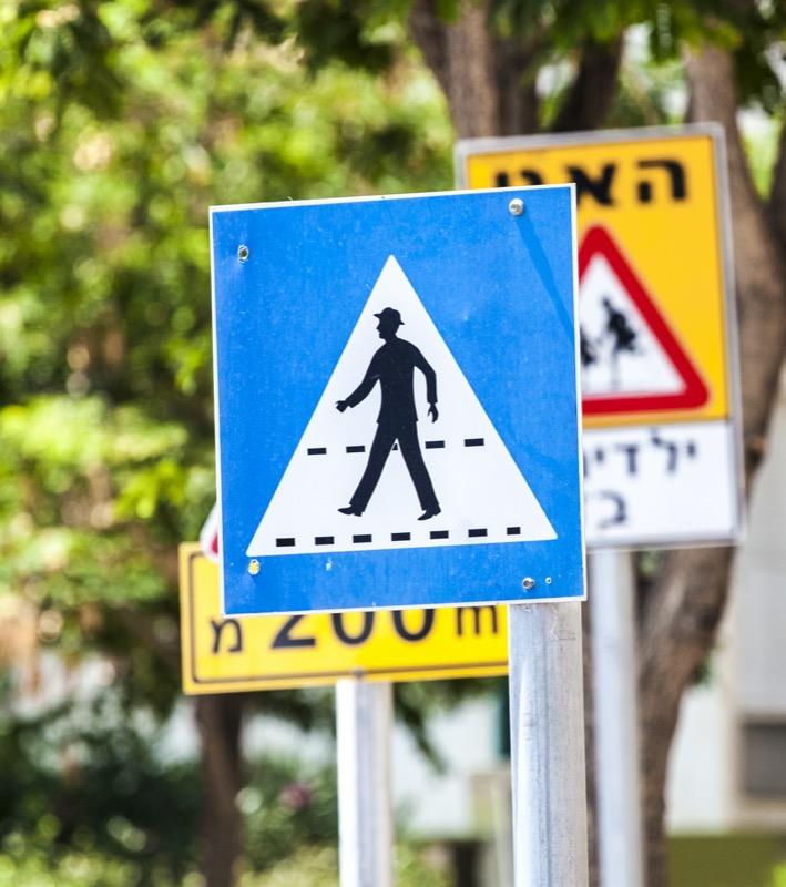 Izrael | gyalogátkelő - OTP Travel Utazási Iroda
