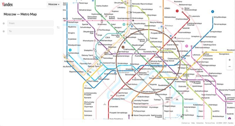 Oroszország | Moszkva | Yandex Metro - OTP Travel Utazási Iroda