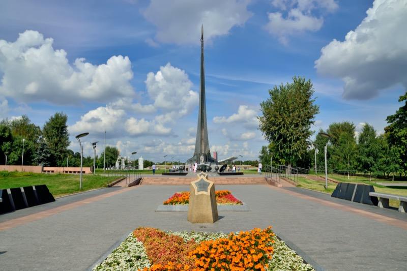Oroszország | Moszkva | Kozmonautikai Múzeum - OTP Travel Utazási Iroda