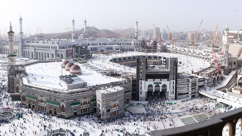 Szaud-Arábia | Mekka | - OTP Travel Utazási Iroda