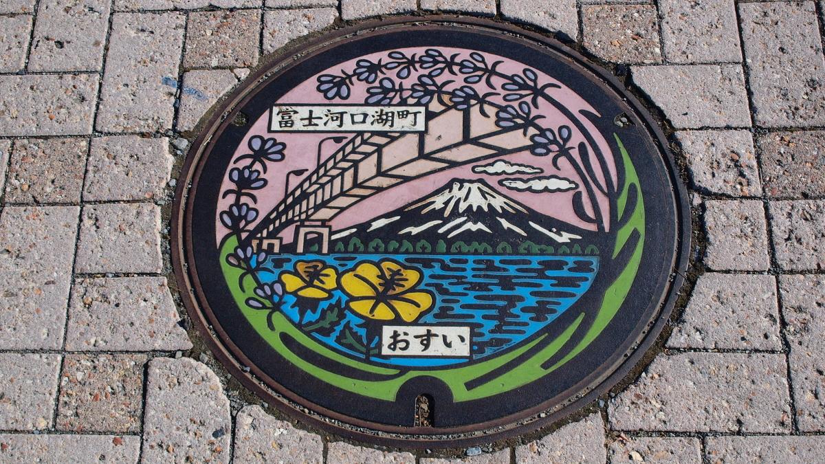 Okinawa csatlakozási oldalak