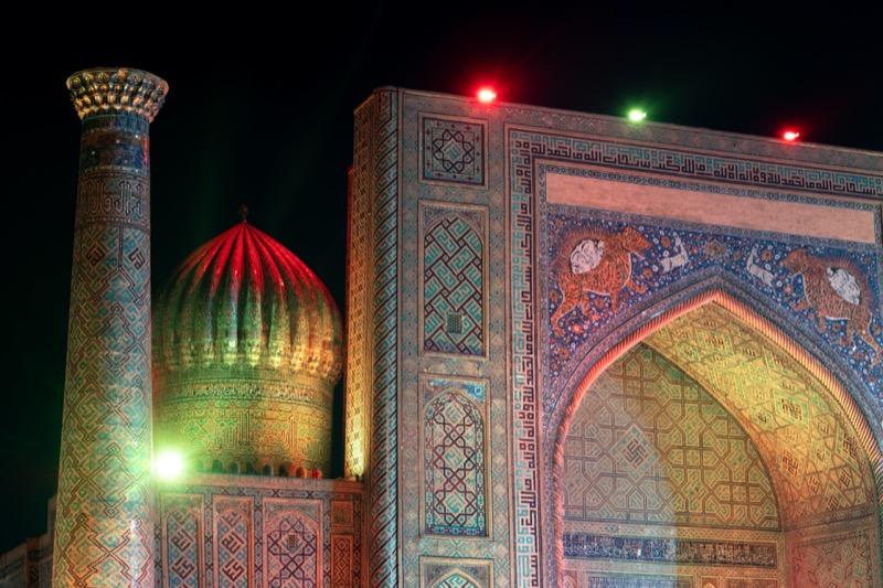 Üzbegisztán   8. Tillya Kori Madrasza - OTP Travel Utazási Iroda