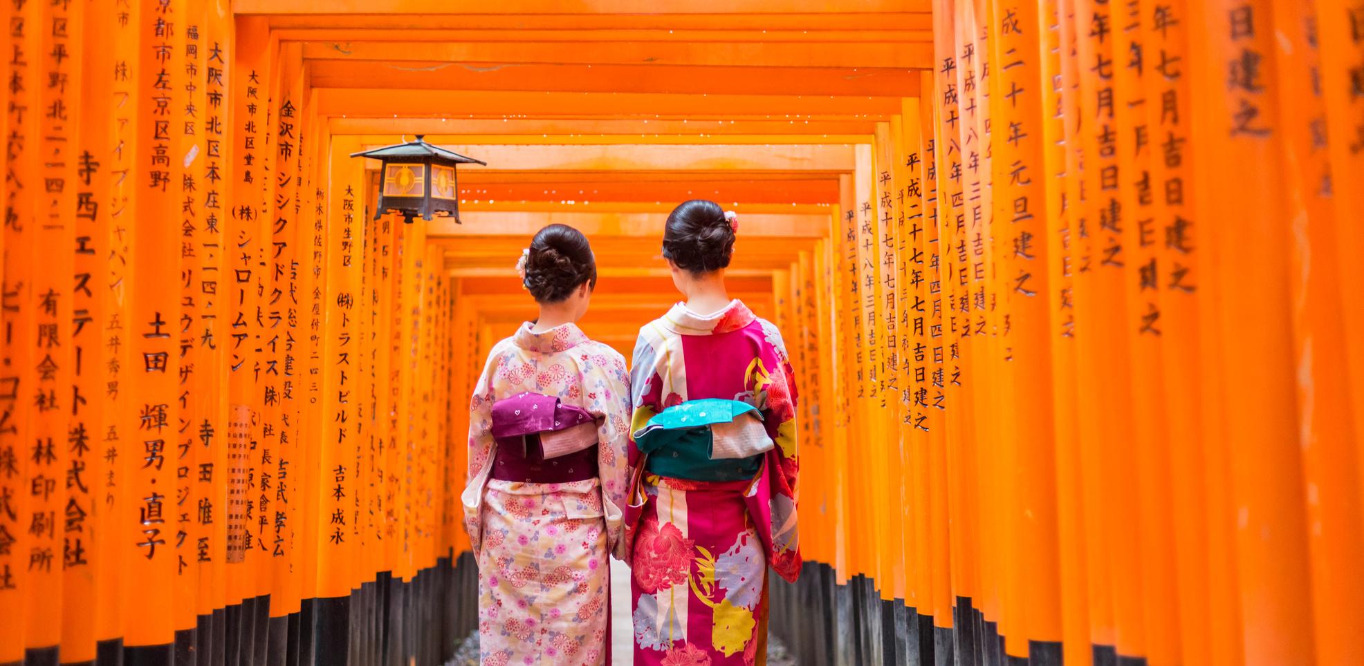 Kiotó utazás - OTP Travel